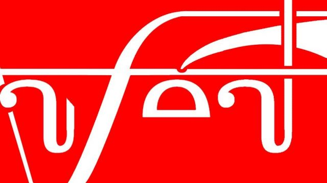 https://montrealcampus.ca/wp-content/uploads/2012/02/logo-afea-greve-e1330036344548-640x360.jpg