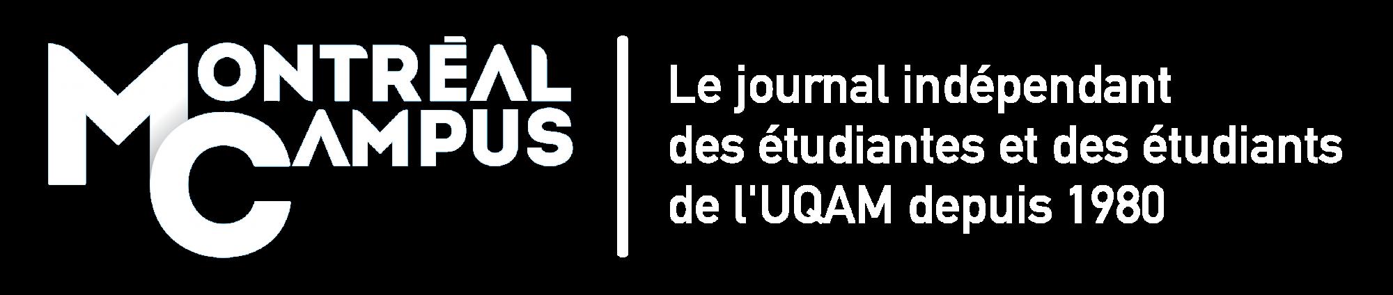 Montréal Campus