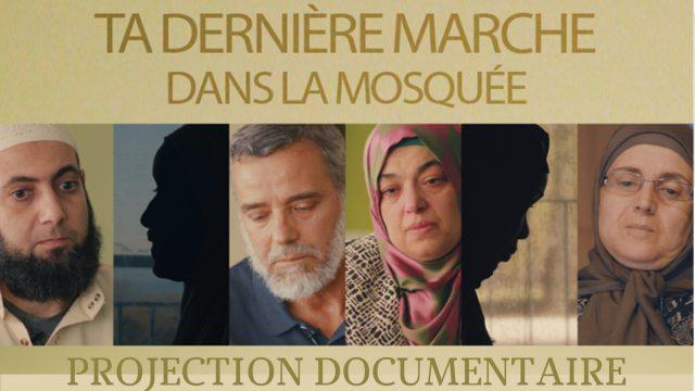 http://montrealcampus.ca/wp-content/uploads/2019/02/affiche-test-2-2-640x360.jpg